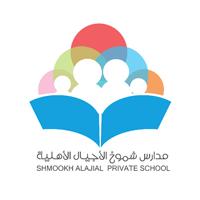 60c6687aed3db - ملخص شامل لأخبار الوظائف التعليمية في المدارس الأهلية والعالمية بالمملكة (مُحدٌث)