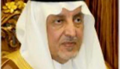 أمير منطقة مكة المكرمة يرفع التهنئة للقيادة بمناسبة نجاح حج هذا العام