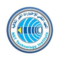 المعهد التقني للإختبارات الغير إتلافية يعلن بدء التسجيل في برنامج كوادر السلامة