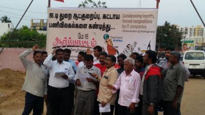 Sholinganallur demonstration