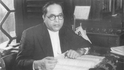 டாக்டர் பி.ஆர் அம்பேத்கர்