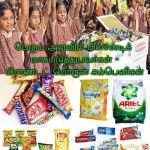 பெரிய பிளாஸ்டிக் மாசு படுத்துபவர்கள் – பிராண்ட் கம்பெனிகள்
