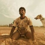 Pariyerum Perumal : A Hard Hitting Examination of Caste in Our Society