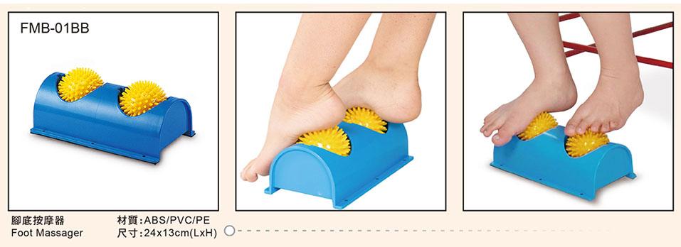 腳底按摩器 按摩器 腳底按摩器 按摩球 – 興基達企業有限公司