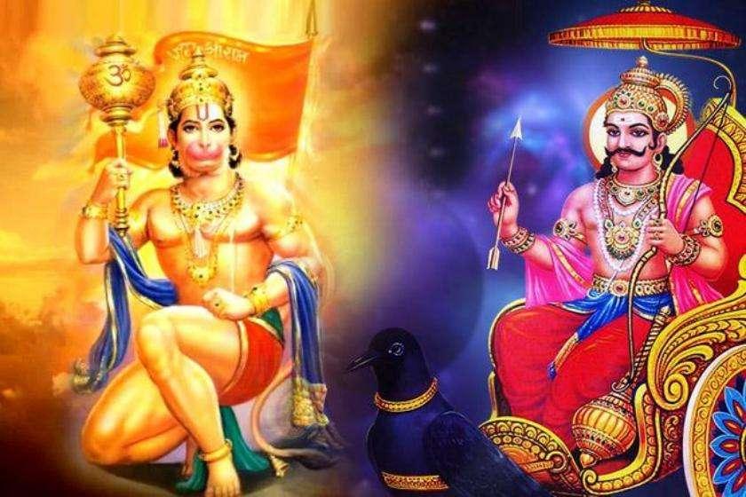 Lord hanuman and shanidev