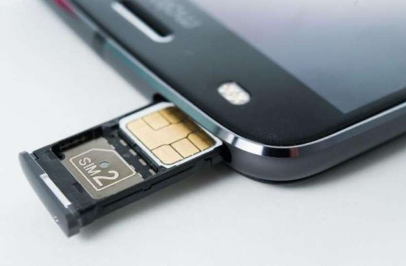 If You Used Two Sim Cards Then First Read This News