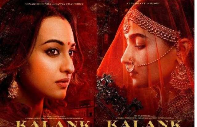 Image result for kalank movie