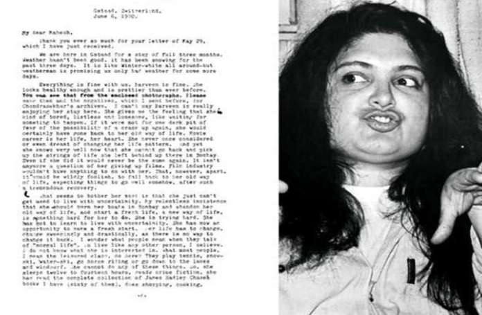 birthday-special-parveen-babi-lifestory-death-affair-mahesh-bhatt