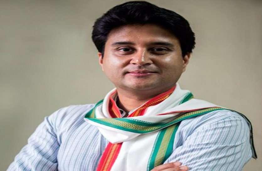 अब सिंधिया को प्रदेश अध्यक्ष बनाने मंत्री भी मैदान में, सोनिया गांधी के निवास पर धरना प्रदर्शन की चेतावनी