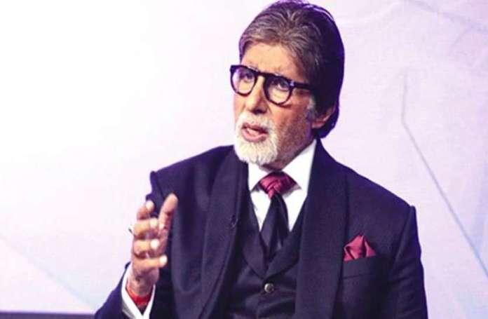 अमिताभ बच्चन का युवाओं पर तंज, कहा- जरुरी नहीं की इज्जत पांव छू कर की जाए