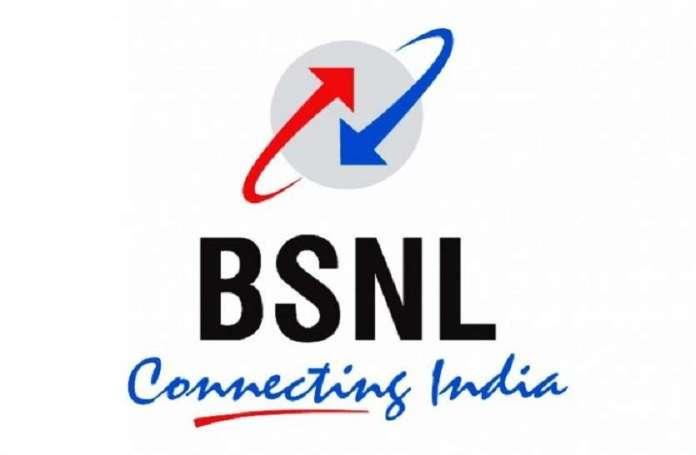 This cheap plan of BSNL made a bang comeback