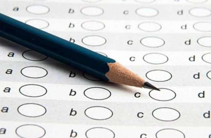 Kerala TET answer key 2020 जारी, जल्द जारी होगा रिजल्ट