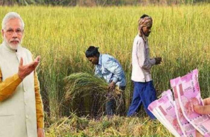 14 करोड़ किसानों को बड़ा तोहफा, बिना गारंटी के 1.60 लाख रुपए का मिलेगा लोन
