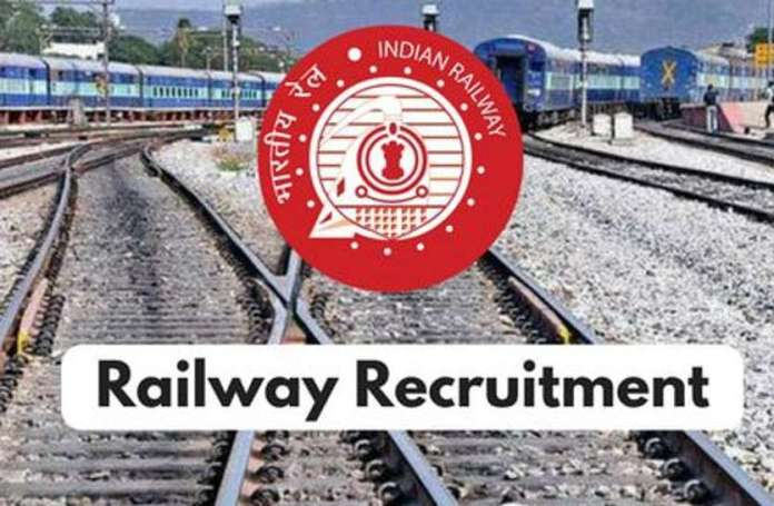 रेलवे भर्ती: परीक्षा शुल्क के नाम पर डेढ़ करोड़ बेरोजगारों से वसूले 5 अरब रुपए
