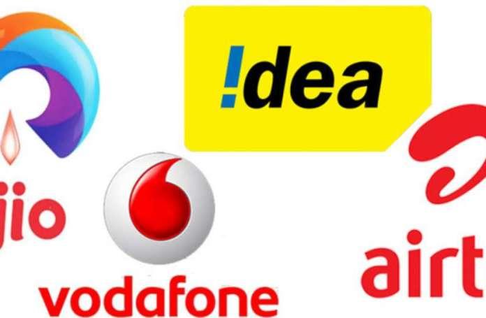 Telecom Payment Crisis : पहले का अभी तक नहीं चुकाया, बढ़ सकता है कंपनियों पर बकाया