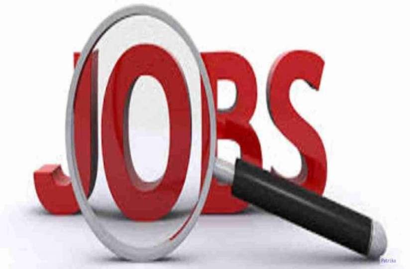 Latest Jobs: बैंक ऑफ बड़ौदा में विभिन्न पदों पर निकली भर्ती, जल्द करें अप्लाई