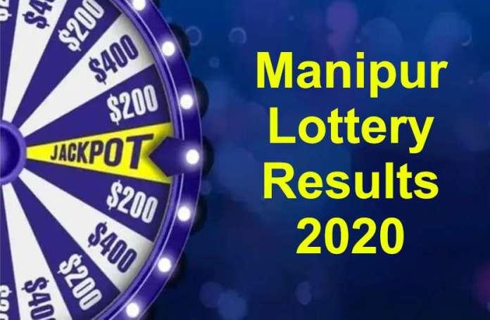 Manipur Lottery Results 2020: मणिपुर स्टेट लॉटरी परिणाम 2020