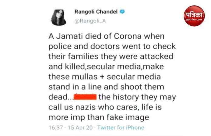 rangoli_chandel_tweet.jpg