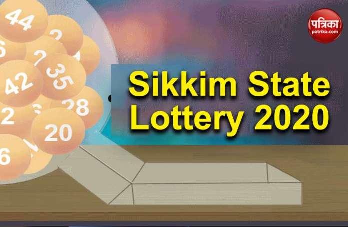 Sikkim State Lottery 2020: सिक्किम राज्य लॉटरी परिणाम 2020