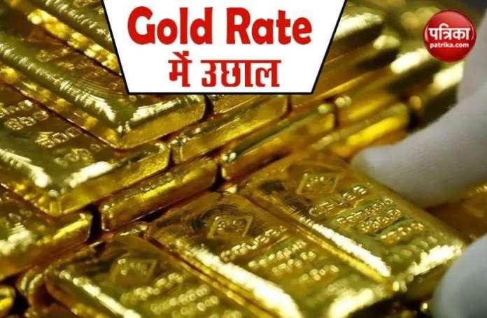 Gold Rate Today: Margin Call छोड़ निवेशकों ने फिर पकड़ा सोने का हाथ, 45700 के करीब पहुंचे दाम