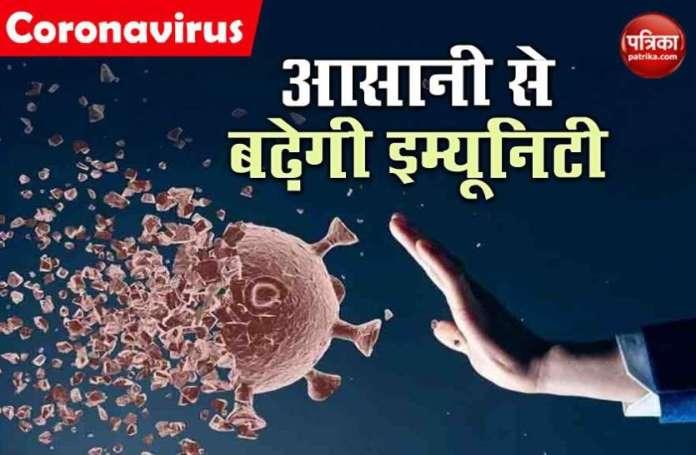 Coronavirus Tips : काली किशमिश को दूध में भिगोकर करें सेवन, कोरोना जैसे कई गंभीर बीमारी होगी दूर