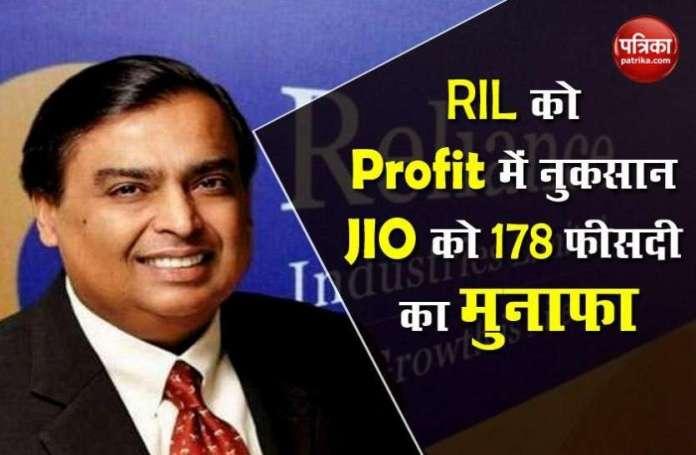 RIL को Q4 profit में नुकसान, JIO का मुनाफा 178 फीसदी बढ़ा
