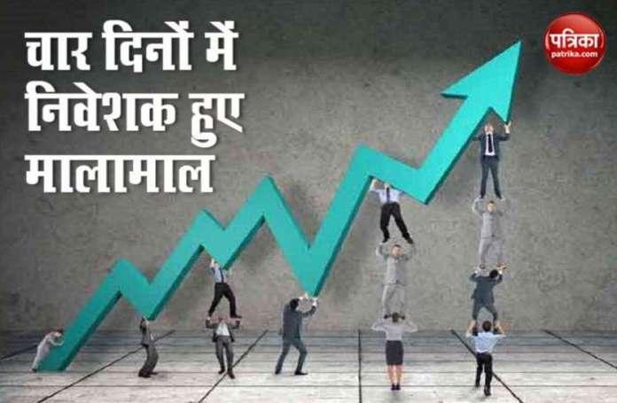 Share Market आज बंद, Investors को चार दिनों 7.68 लाख करोड़ का फायदा