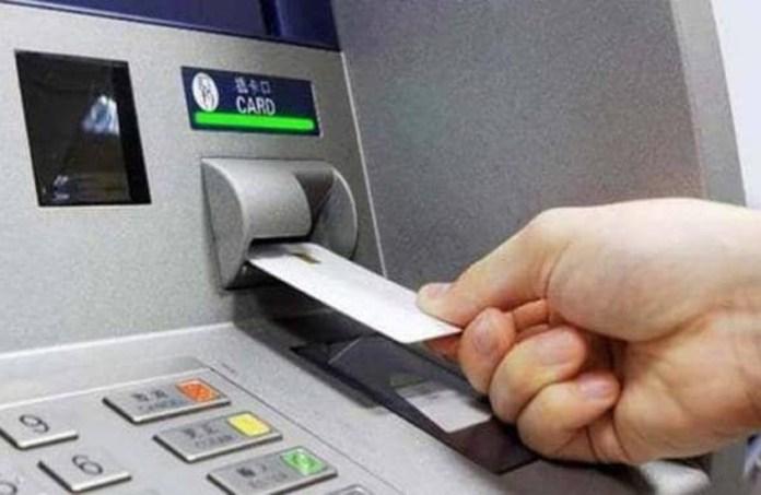 Alarm Will Ring If You Enter The Bank And ATM Without A Mask - बैंक और एटीएम  में अगर बिना मास्क के घुसे और छीक भी आई तो बज उठेगा अलार्म |