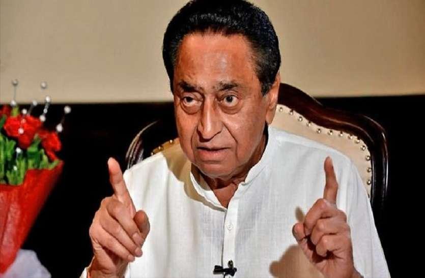 Queue of contenders in congress