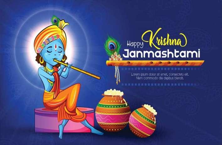 Happy Krishna Janmashtami 2020: Wishes, Quotes, Images Whatsapp - Happy  Krishna Janmashtami 2020: Wishes, Quotes, Images Whatsapp, अपनों को शेयर  करें कृष्ण जन्माष्टमी की खुशियां | Patrika News