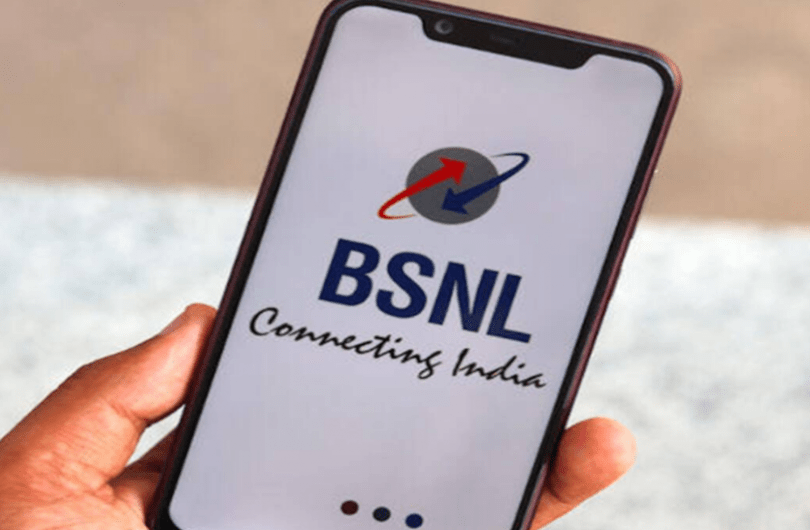 BSNL Best Offers In Just Rs599 – BSNL launches new plan on the occasion of Eid