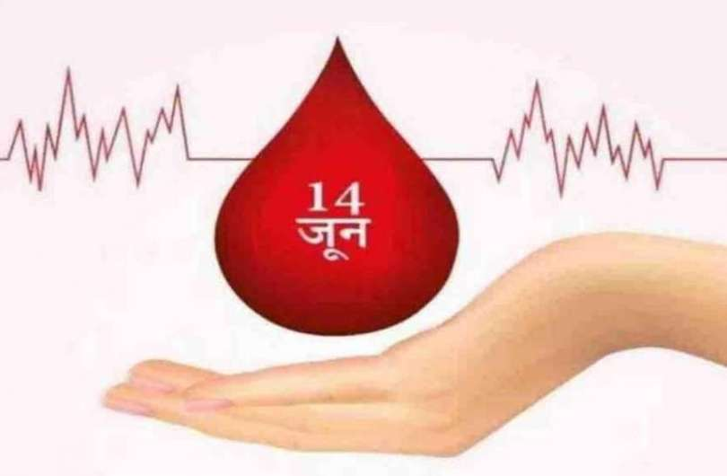 Know what are the benefits of donating blood in our body?