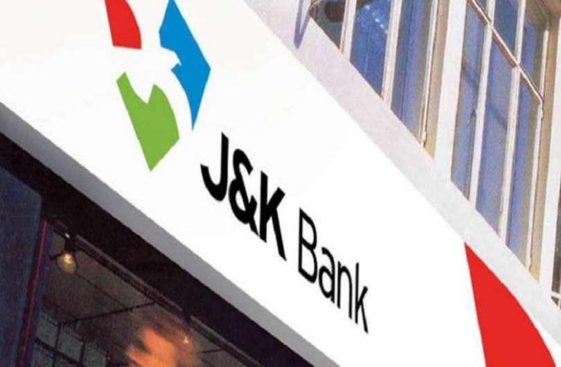 JK Bank Recruitment 2021 For Translator's Post – JK Bank Recruitment 2021: Recruitment for the posts of translator, graduate pass apply