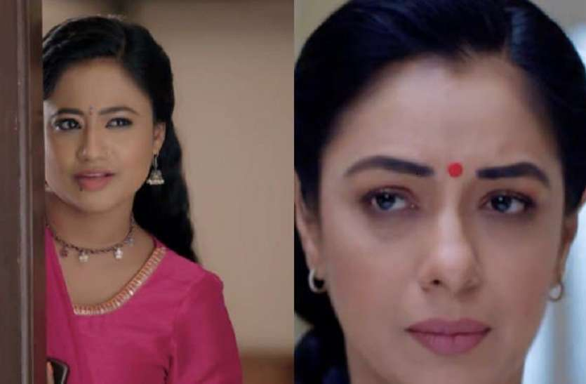 Anupama 21th June 2021 Written Updates: The entry of Kavya's new maid in the house, the whole Shah family shaken by Geeta Bai's attitude