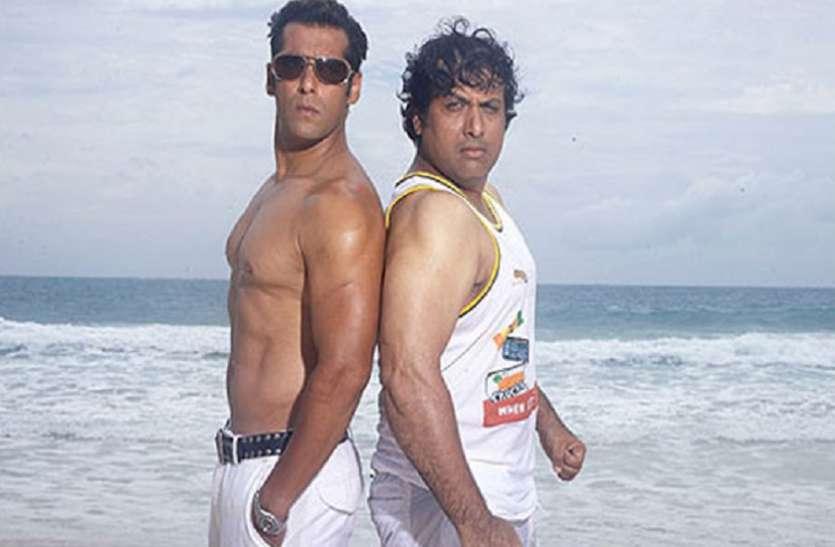 Salman Khan Was Afraid Of Doing Films With Govinda For 17 Years