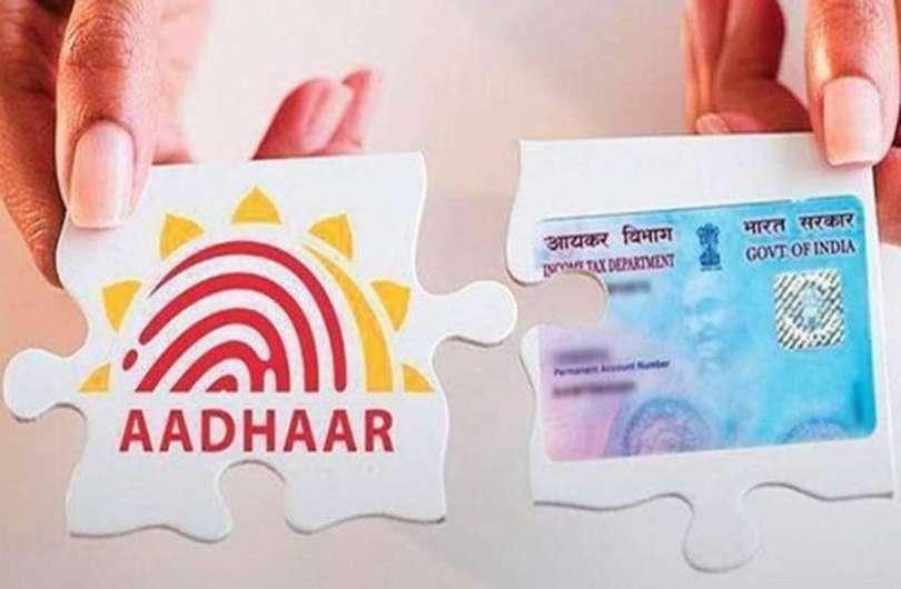 PAN-Aadhaar Linking Deadline Extended To 30 September – Got three months more time to link PAN and Aadhaar, last date fixed as 30 September