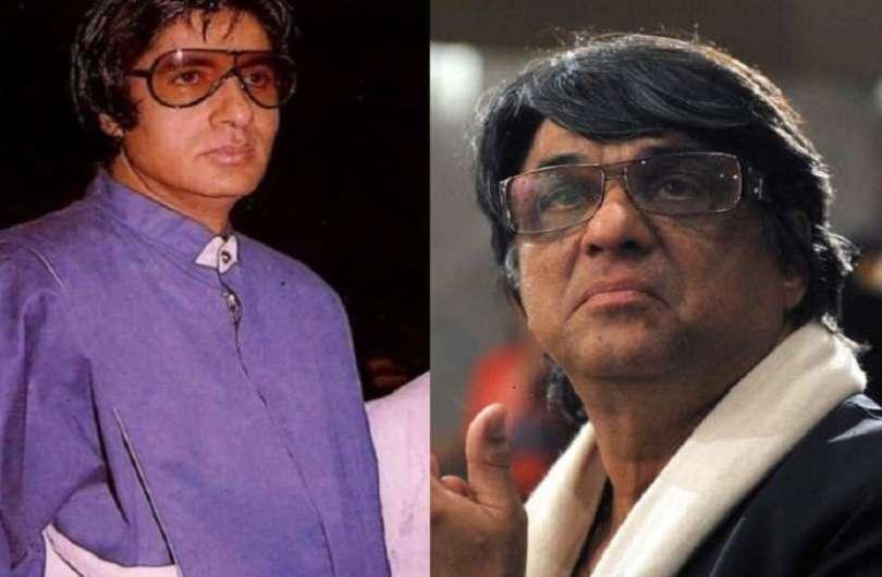 Amitabh Bachchan had accused Mukesh Khanna of copying him