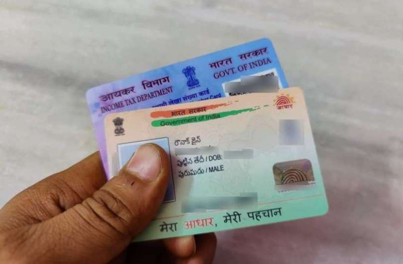 How To Check If Your PAN And Aadhaar Card Are Linked Online – Are Your PAN and Aadhaar Card Linked Online?  check like this