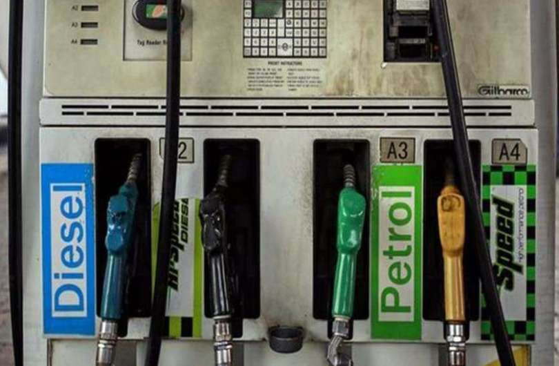 Petrol-Diesel Price Today, Know The Price Of Oil In Your City