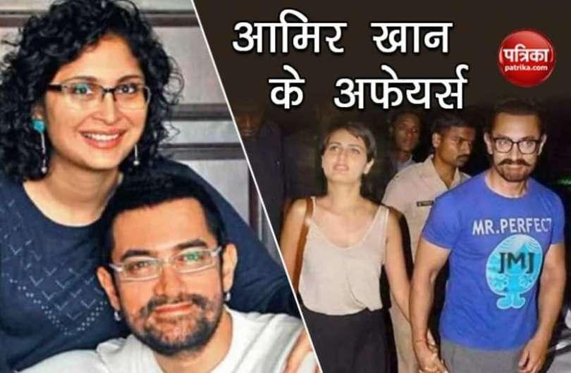 Bollywood Actor Aamir Khan Affairs