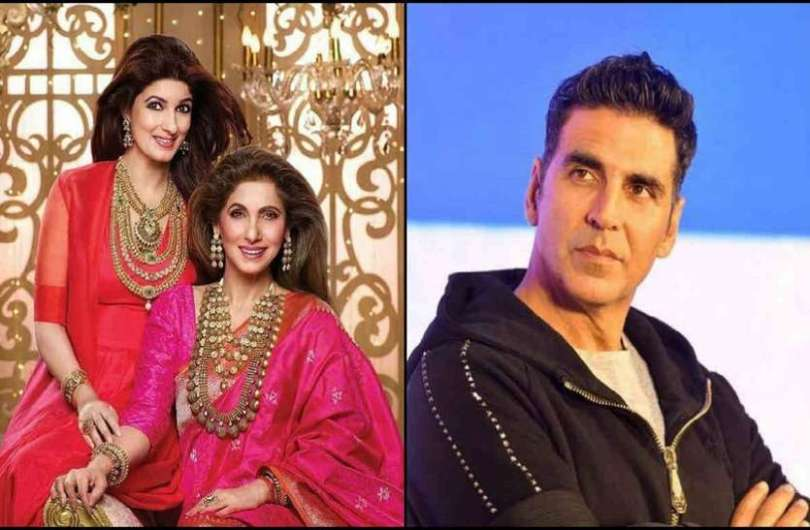 In the matter of fashion, Akshay Kumar had to adjust with his wife and mother-in-law