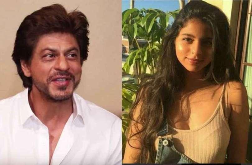 Shah Rukh Khan said if suhanas boyfriend will kiss her i'll rip lips