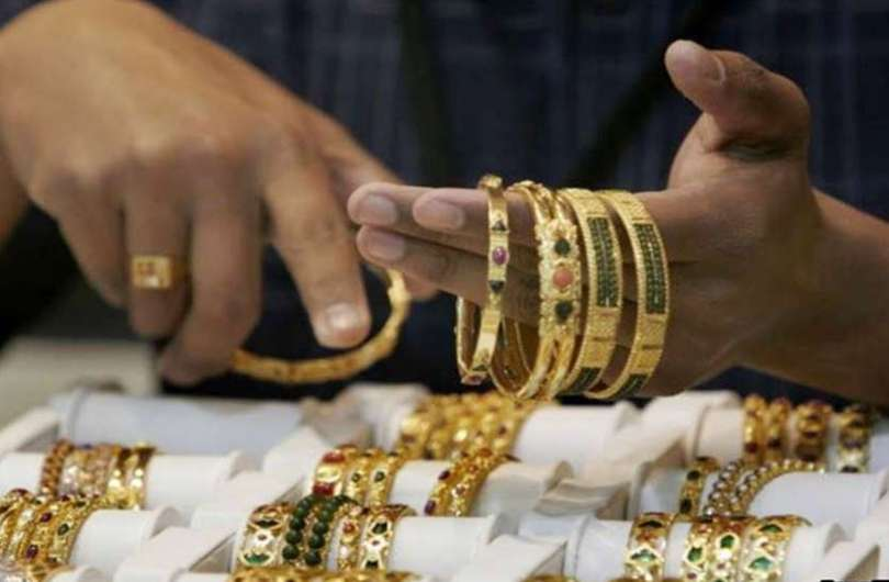 Gold Silver Price Today, Know The Rate Of 10 Grams Of Gold – Gold silver Price Today : Great opportunity to buy gold and silver, know the rate of 10 grams of gold