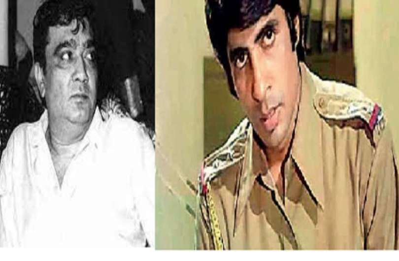 Amitabh bachchan film zanjeer interesting facts about this film