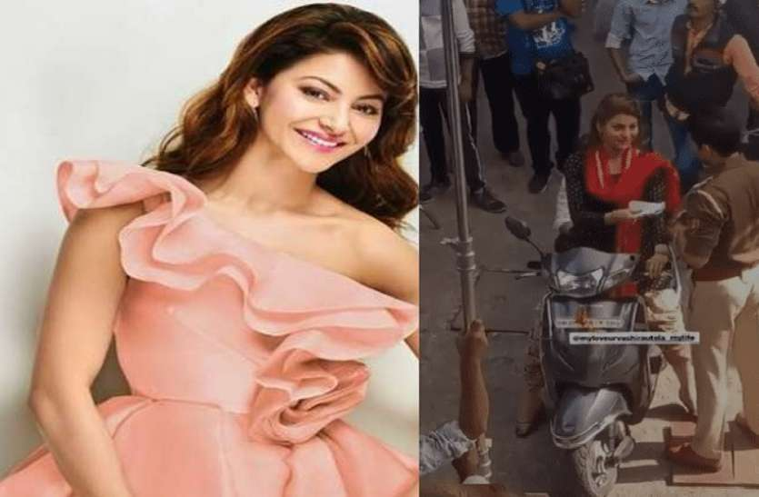 Urvashi Rautela, who was roaming in a scooty without a helmet, was stopped by the police and said this, the water became water out of shame.