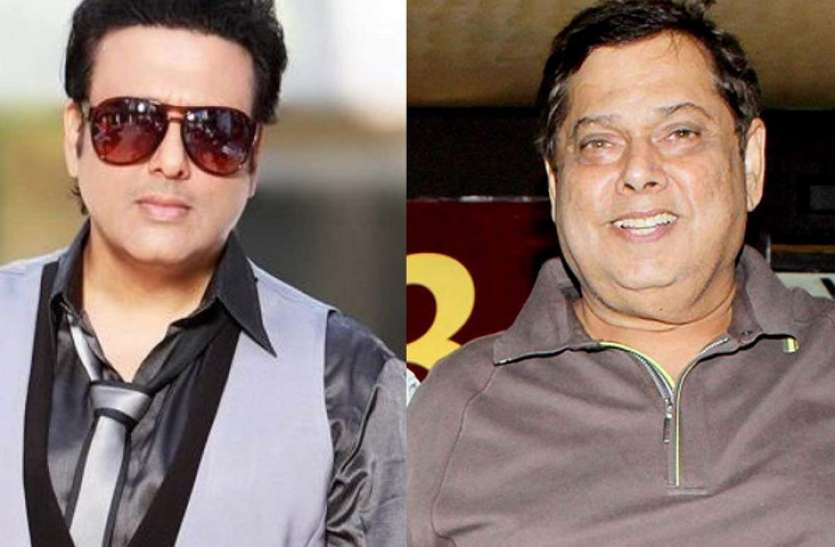 Govinda has clashed with many actors including Amrish Puri with David Dhawan, told the actor – 'drain worm'