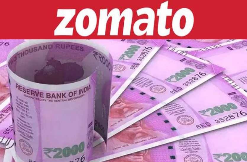 Zomato Listing Zomato Made 18 People Millionaires See Their Names Here – Zomato Listing