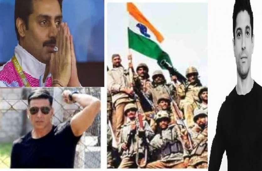 Bollywood stars pay tribute to kargil heroes on kargil vijay diwas