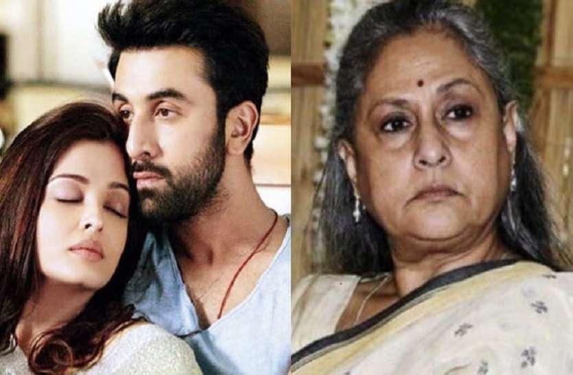 Aishwarya Bachchan Gave Bold Scenes Sanjay Dutt To Ranbir Kapoor