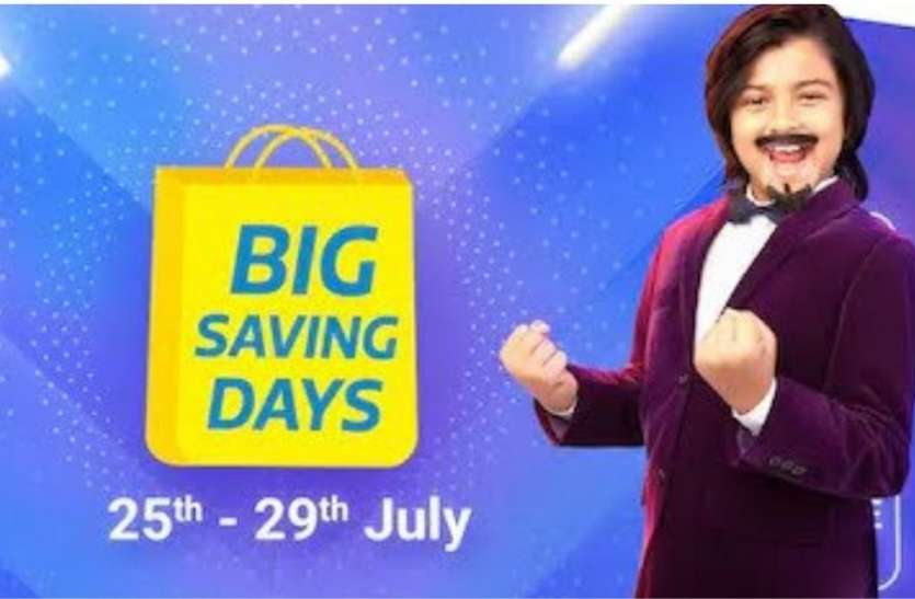 Amazon Prime Day Sale And Flipkart Big Savings Day Sale Offers – Amazon prime Day and Flipkart Big saving day sale start, follow these steps to make the right purchase